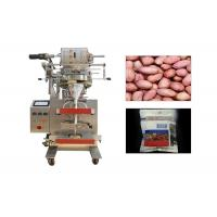 Buy cheap Stainless Steel Packing Machine For Food Products 20g - 800g Filling Volume from wholesalers