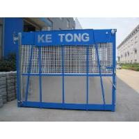 Buy cheap Building Cleaning Hoist product