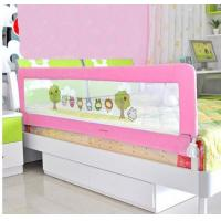Buy cheap Pink Cartoon Plastic 1.8m Portable Bed Rails Mesh Toddler Bed Rail from wholesalers