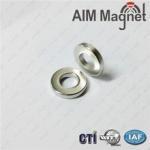 Buy cheap Radial ring neodymium magnet from wholesalers