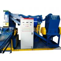 Buy cheap 99.9% Recovery Rate Scrap Copper Wire Granulator 300 - 500kg/h Capacity from wholesalers