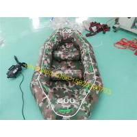 Buy cheap camouflage inflatable boat army boat from wholesalers