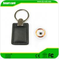 Buy cheap Promotion smart rfid key tag from wholesalers