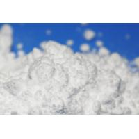 Wholesale 99% Purity Potassium Carbonate K2CO3 For Printing / Dyeing Industry Grade from china suppliers