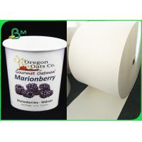 Buy cheap Biodegradable White PLA / PE Coated Paper For Ice Cream Cups Eco - Friendly from wholesalers