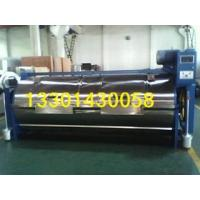 Buy cheap Jeans washing machine 200kg from wholesalers