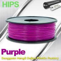 Wholesale Small Density Colorful  HIPS  Filament 1.75mm Materials In 3D Printing from china suppliers