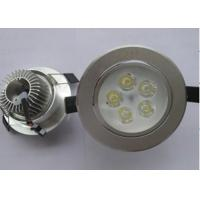 Wholesale 5W 375lm Recessed LED Ceiling Lights Natural White Dimmable LED Lamp from china suppliers