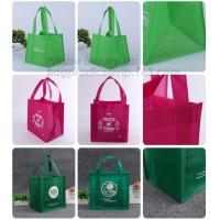 Buy cheap Handled Style shopping available Material New customized non woven bag, Promotional non woven bag products made in asia from wholesalers