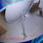 Buy cheap ku band satellite dish antenna/offset antenna dish with LNBF from wholesalers