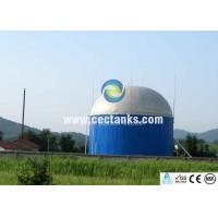 Glass Fused To Steel Biogas Storage Tank With Superior Corrosion Resistance ISO 9001:2008 Manufactures