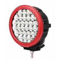 Buy cheap 7D super bright led work light high quality,cheaper price HCW-L140241 140W from wholesalers
