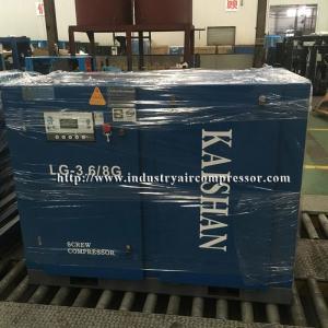 LG- 3.6/8 Industrial Air Compressor 8 Bar 30 HP 22KW Belt Driven Screw Air Compressor