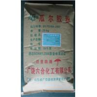 Quality Industrial Grade Guar Gum Powder / High Viscosity Emulsion Powder In Food for sale