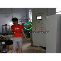 Buy cheap Intelligent Hypochlorite Generation From Seawater , Multi Function Seawater Electrolysis product