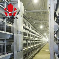 Buy cheap Rational Structure Automatic Water Feeder For Chickens / Automatic Poultry Feeder For Broiler from wholesalers