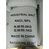 Buy cheap Dyeing Industrial Grade Salt 99% Min Pure Dried Vacuum Salt HS Code 25010019 from wholesalers