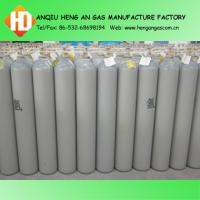 Wholesale gas for mig welding from china suppliers