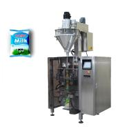 Wholesale Excellent materials 304 stainless steel milk powder model automatic mixing powder auger filler vertical packing machine from china suppliers