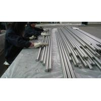 China Monel 400 / Uns N04400 / W.Nr 2.4360 To Stainless Steel Round Rod 304 Weld Rod on sale