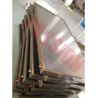 Buy cheap Economical Flat Plate Solar Collector , Flat Panel Solar Collector Glass Cover Material 0.6Mpa from wholesalers