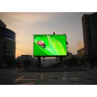 Buy cheap Colorful Image Outdoor Led Video Screen, P5 Advertising Display BoardUltra Thin from wholesalers