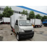 Buy cheap China Chang'an 4*2 LHD small refrigerated truck for sale, factory sale best price Chang'an gasoline cold room truck from wholesalers