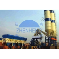 Wholesale HZS75 Skip Bucket Aggregate Batching Plant, Construction Precast Concrete Plant from china suppliers