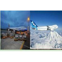 Buy cheap DIRECT AIR FREIGHT, AIR SHIPPING FROM SHANGHAI TO NEW YORK. USA from wholesalers