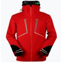 Buy cheap Snow Wear new brand fashion jacket from wholesalers