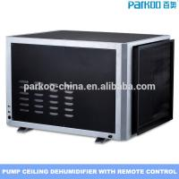 Buy cheap Show Room Ceiling Mounted Dehumidifiers 10L / H For Computer Room / Laboratory from wholesalers