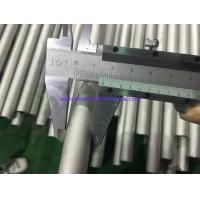 Buy cheap Seamless Hastelloy pipe & tube ASTM B622, ALLOY B,B-2,UNS N10276,N06022,N06455 product