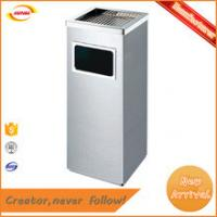 Buy cheap hotel square shape with ashtray stainless steel garbage bin Kunda GPX-013 from wholesalers