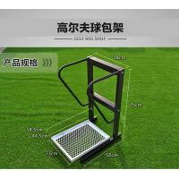 Buy cheap Golf bag shelf from wholesalers