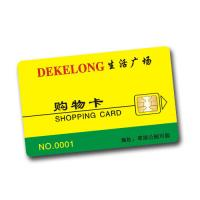 Wholesale Contact IC Card for shopping from china suppliers