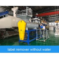 Buy cheap CE PET Bottle Recycling Machine Waste Plastic Bottle Label Remover Machine 98% Out Of Labels from wholesalers
