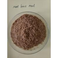 Meat bone meal for chicken with high protein Manufactures