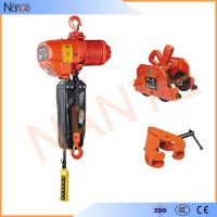 Construction 1/4 Ton Low Headroom Chain Hoist With Limit Switch