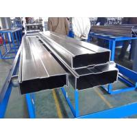 Buy cheap Galvanized Steel Box Beam Rack Roll Forming Machine 8-10m / Min With 15 Stations from wholesalers