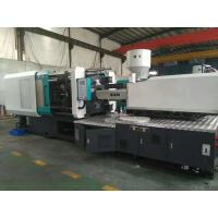 Buy cheap Disposable Plastic Plates Cups Making Hydraulic Injection Molding Machine 15kW from wholesalers