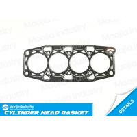 Buy cheap 4G92 4G93 Engine Head Gasket Repair for MITSUBISHI COLT IV 1.6L GLXi 16V CA4A 4G92 MD184399 from wholesalers