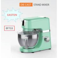Buy cheap Easten Hot Sales Die Cast Stand Mixer EF733/ 3-in-1 Multifunction Kitchen Stand Mixer With Rotating Bowl from wholesalers