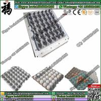 Buy cheap FC aluminum egg tray mold of high quality/egg box mould/egg cavity mold/egg carton mold from wholesalers