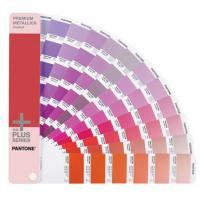 Wholesale 2014 Version PANTONE PREMIUM METALLICS Coated Color Card from china suppliers