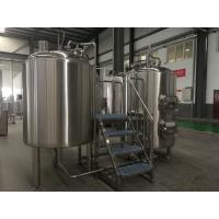 Buy cheap 500 liter brewery micro brewery machine two or three vessels brewhouse system from jinan haolu Machinery Company from wholesalers