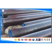 Buy cheap OD80-1200mm Forged Round Bar , Alloy Steel Bar EN24/817M40/ SNCM439/40NiCrMo6 from wholesalers