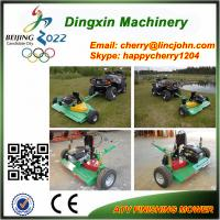 Buy cheap atv finishing mower with electric starting from wholesalers
