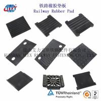 Buy cheap Railway Rubber Pad Free Samples, Rail Track Damping Pad, Rubber Rail Pad Factory from wholesalers
