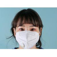 Buy cheap Foldable Multi layer N95 Face Mask Non Woven Material Adjustable Nose Clip from wholesalers
