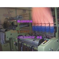 Buy cheap jacquard needle loom for making ribbon,tape, stripe,elastic webbing,nylon underwear etc. from wholesalers